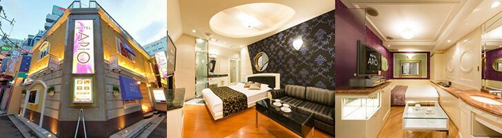 HOTEL Apio & EL Apio