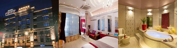 HOTEL FORSION