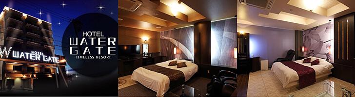 ホテルウォーターゲート富山