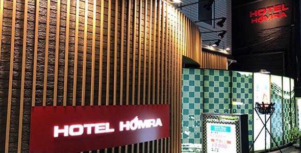大阪府「ホテル HOMRA」