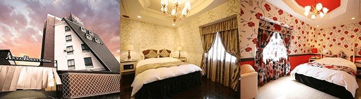 HOTEL ANNE BOLEYN Gioie