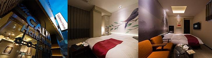 CALM HOTEL TOKYO 五反田