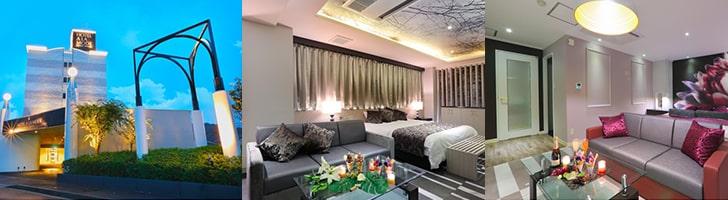 HOTEL A LA MODE