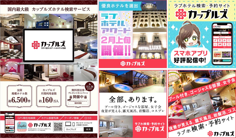 漫画喫茶マンボー バナー・A4ポップ掲示