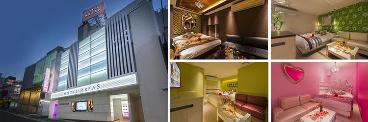 HOTEL AREAS 渋谷(ホテル エリアス渋谷)