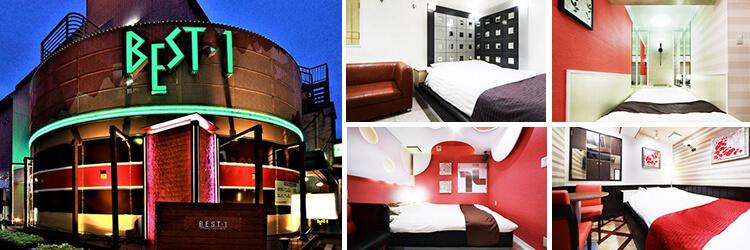 HOTEL BEST-1(ベストワン)