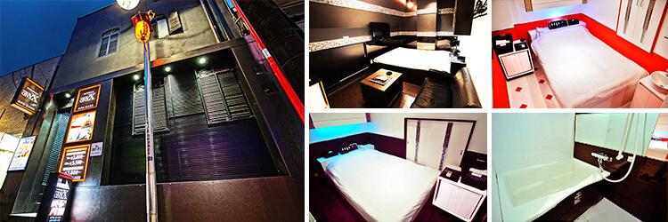 HOTEL ONYX(ホテル オニキス )