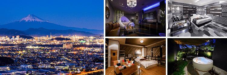 静岡県のおすすめラブホテル35選|バラエティ豊かなラブホテル