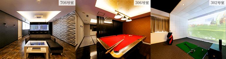 706号室・306号室・302号室写真