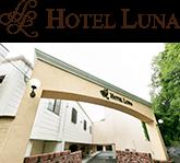 HOTEL LUNA 泉南店