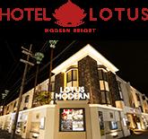 HOTEL & SPA LOTUS MODERN 京都南店