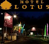 HOTEL LOTUS 福知山店
