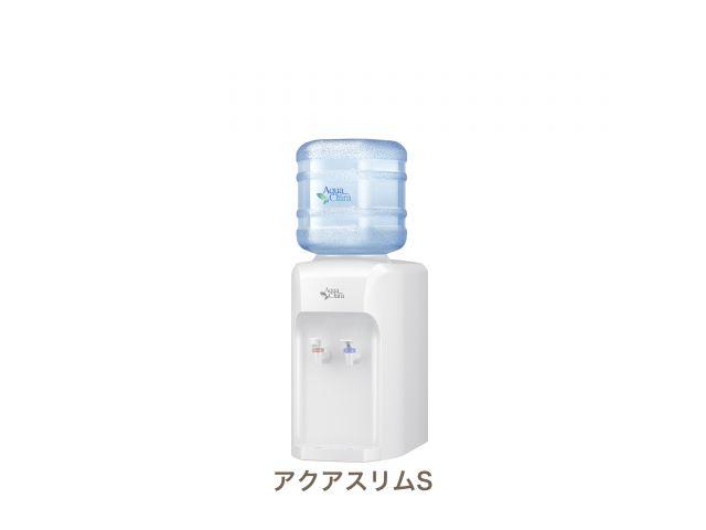 全てのお部屋に『アクアクララ』ミネラルウォーターサーバー設置!!美味しいお水が飲み放題!!(笑)