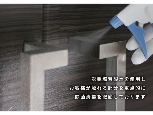 新コロナウイルス対策といたしまして、客室の完全換気清掃、アルコール除菌清掃、スタッフの体調管理も含め...