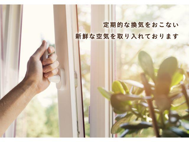 ◇「新型コロナウィルスへの対策」への取り組み