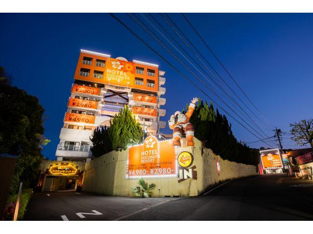国道より鹿児島⇒指宿方面に向かって頂きますとオレンジの建物が目印です。脇道に入るとアロハのサンタがお...