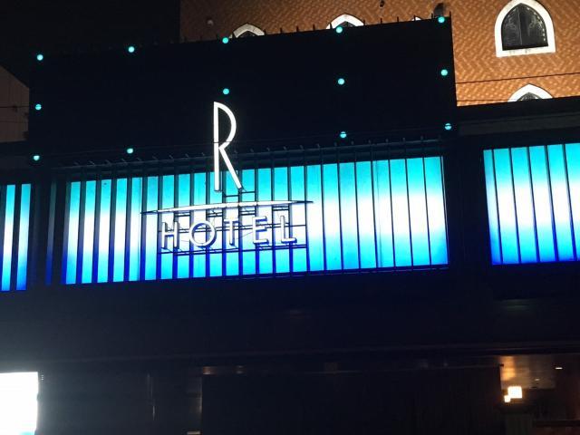 久留米市六つ門交差点すぐ!「R」の文字が目印です。
