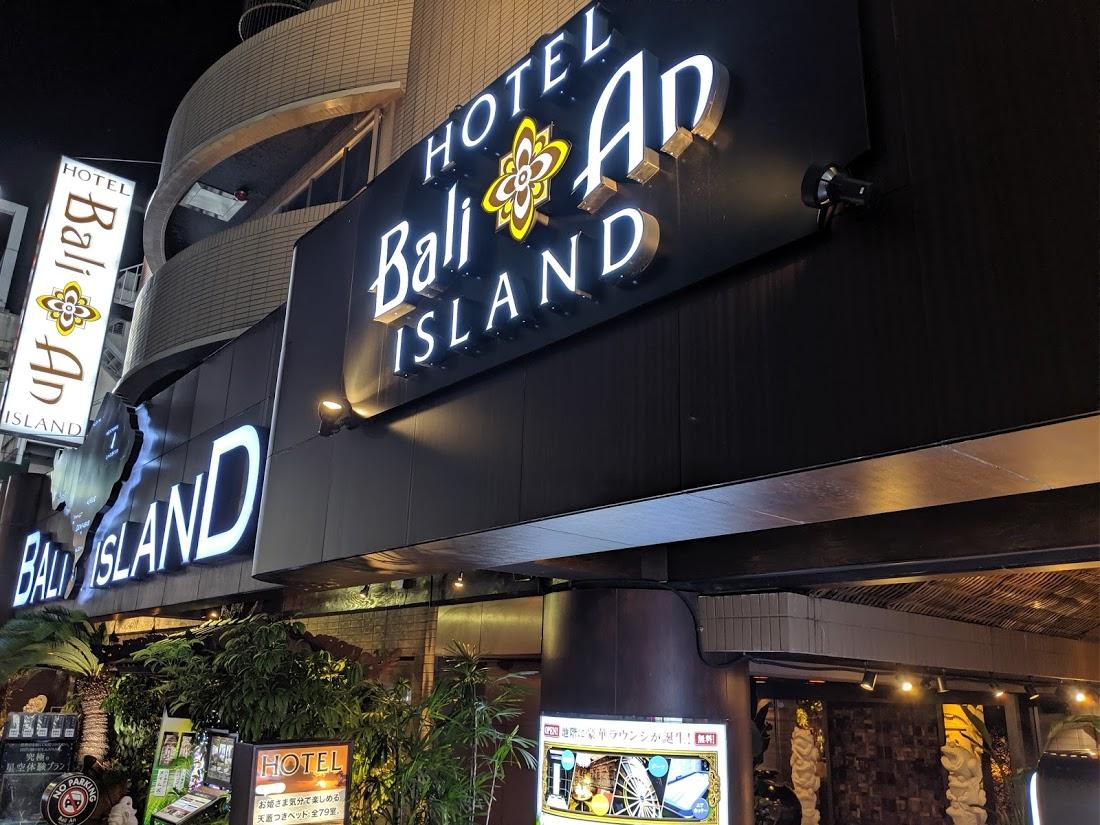 BaliAnISLAND新宿店に到着してまず目に飛び込んでくるのが水と緑に囲まれた自然美溢れる外観で...