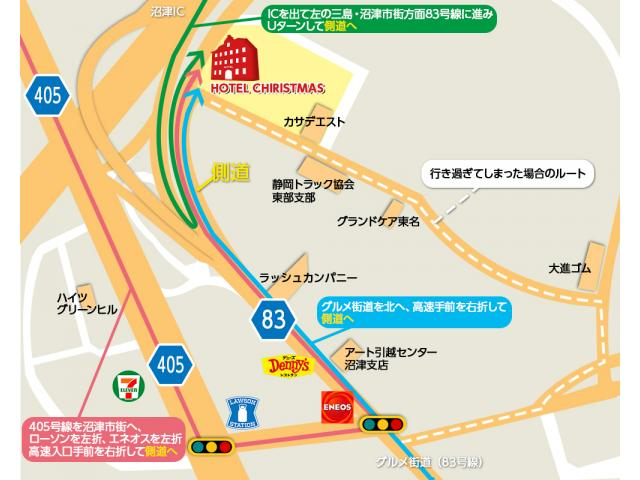 ホテルまで道案内マップ