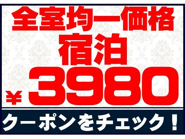 奈良エリア!香芝・法隆寺エリアでは最安&最強クーポン発行中で~す!