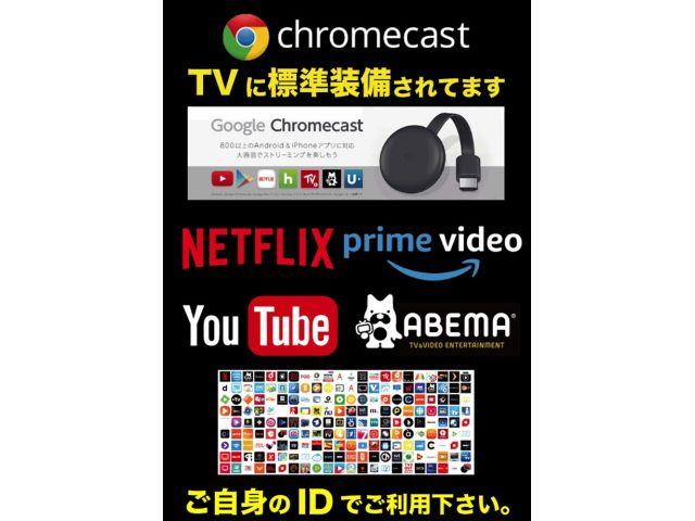 GoogleChromecast全室設置完了