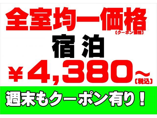 <center>お得なクーポン発行中!!<br>ご利用ください</center>