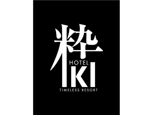 『ホテル粋』プレオープン中!近日グランドオープン!