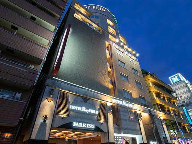 HOTEL RAY FIELD ( ホテル レイ フィールド )
