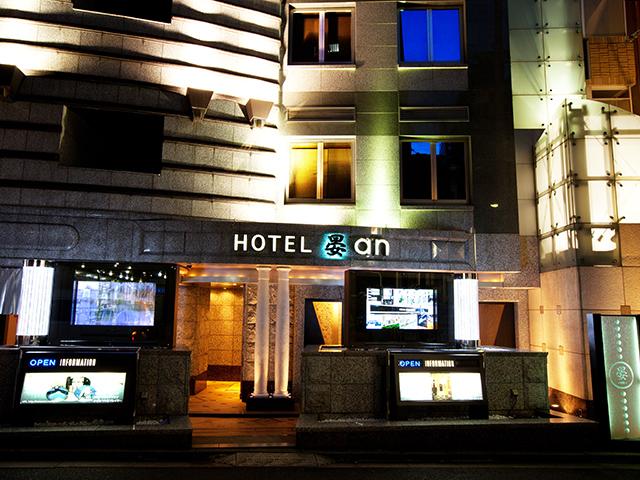 HOTEL 晏(ホテル アン)[新宿JHTホテルグループ]