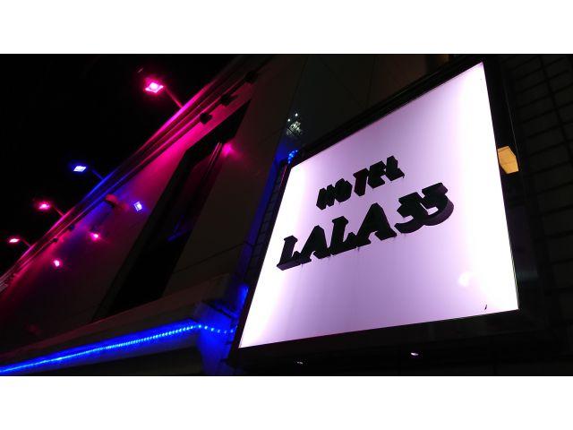 HOTEL LALA33