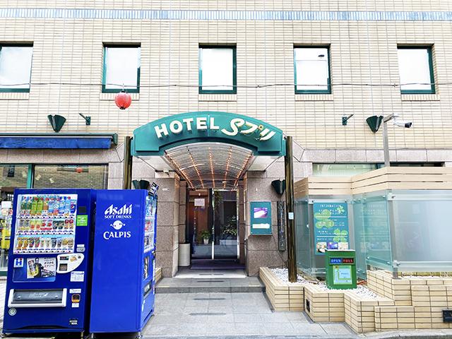 ホテル Sプリ