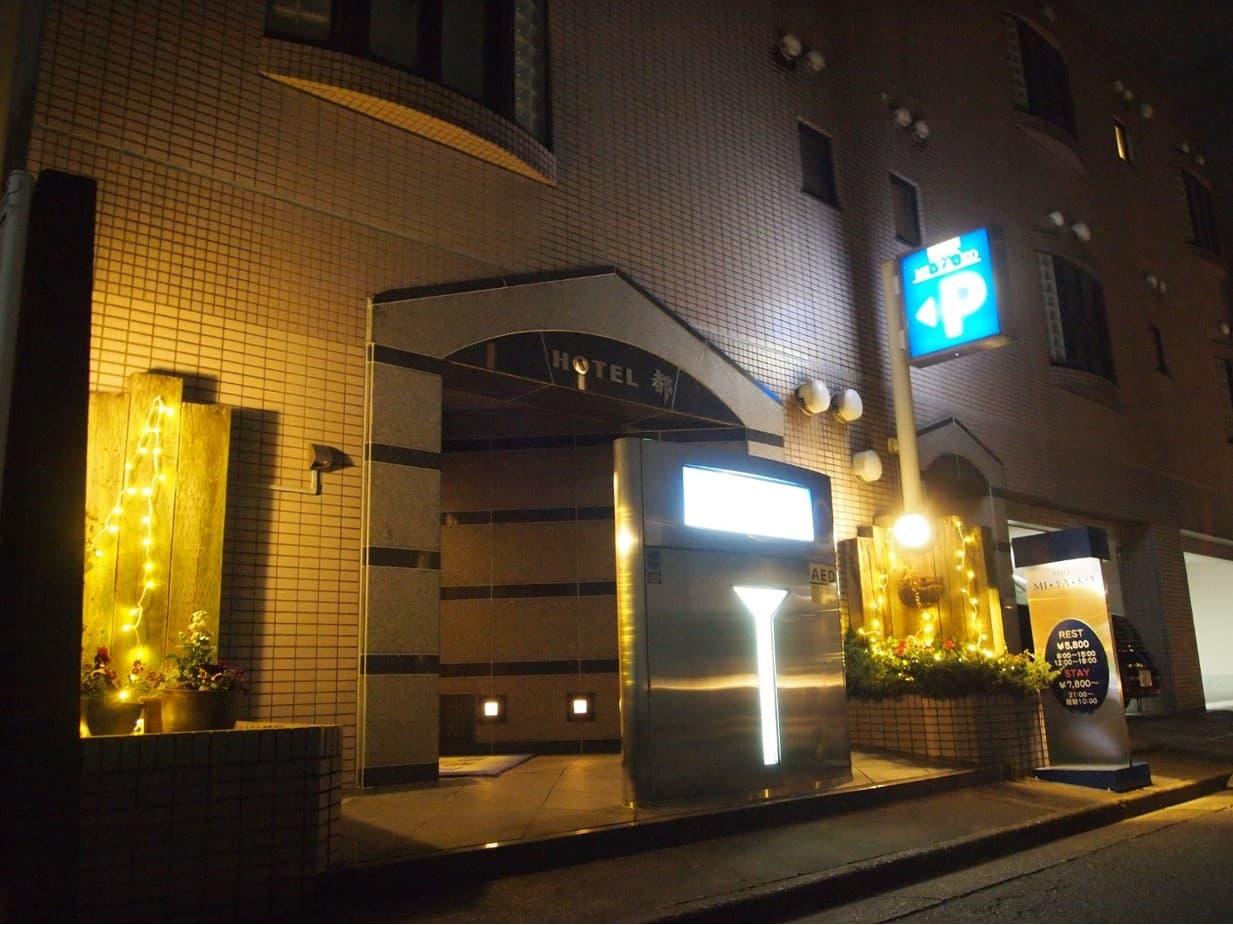 HOTEL MI・YA・KO外観