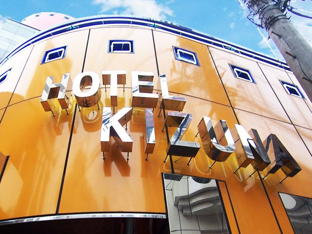 ホテル 絆(KIZUNA)