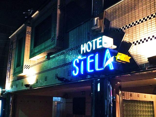 HOTEL STELA (�z�e�� �X�e��)