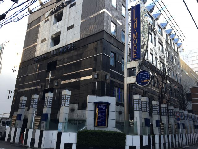 HOTEL La MODE 新宿