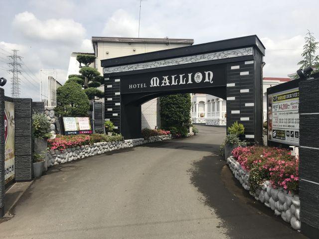 HOTEL  MALLION(ホテル マリオン)