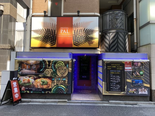 HOTEL PAL 新宿