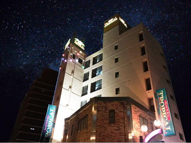 ホテル トロピカル
