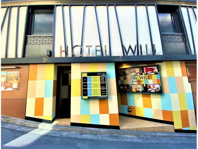 HOTEL WILL�a�J(�z�e�� �E�B�� �a�J)