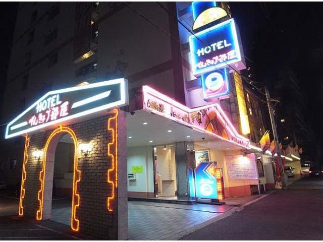 ホテル べんきょう部屋 生玉店