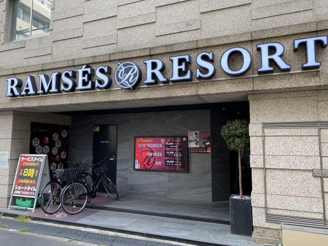 HOTEL RAMSES RESORT