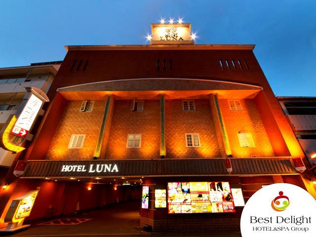 HOTEL LUNA 桜ノ宮店