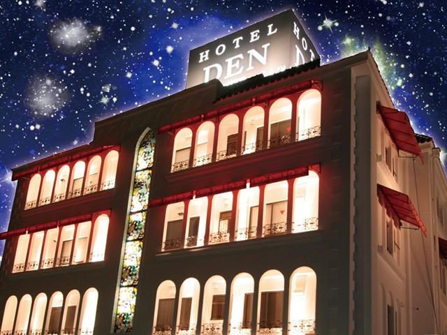 HOTEL DEN(ホテル デン)