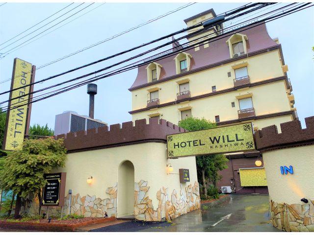 HOTEL WILL 柏