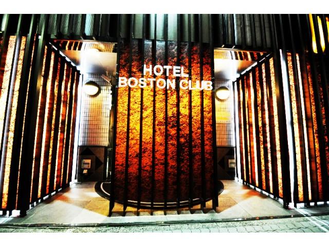 ホテル  ボストンクラブ