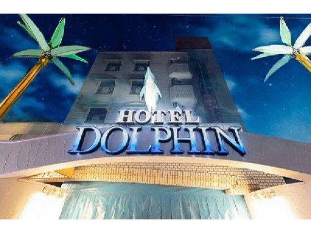 HOTEL DOLPHIN RESORT