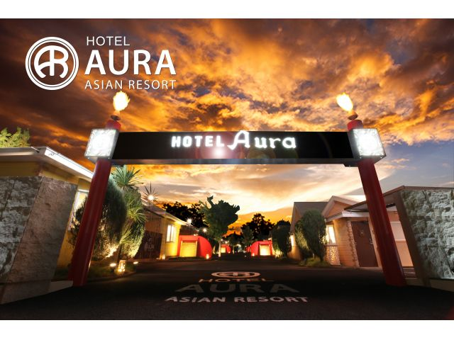 HOTEL AURA ASIAN RESORT 鶴ヶ島店