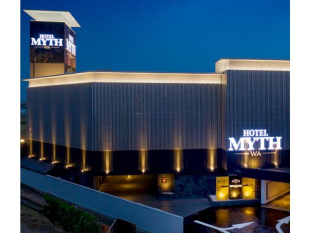 HOTEL MYTH -WA-(ホテル マイス ワ)