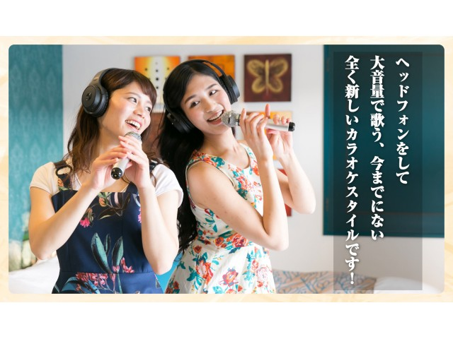 HOTEL ViVi 岐阜店(旧ジョイボックス)