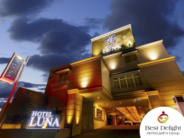 HOTEL LUNA 香芝店 * BestDelightグループ *